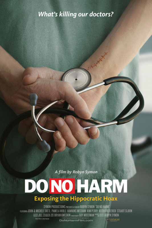 Do No Harm_indieactivity