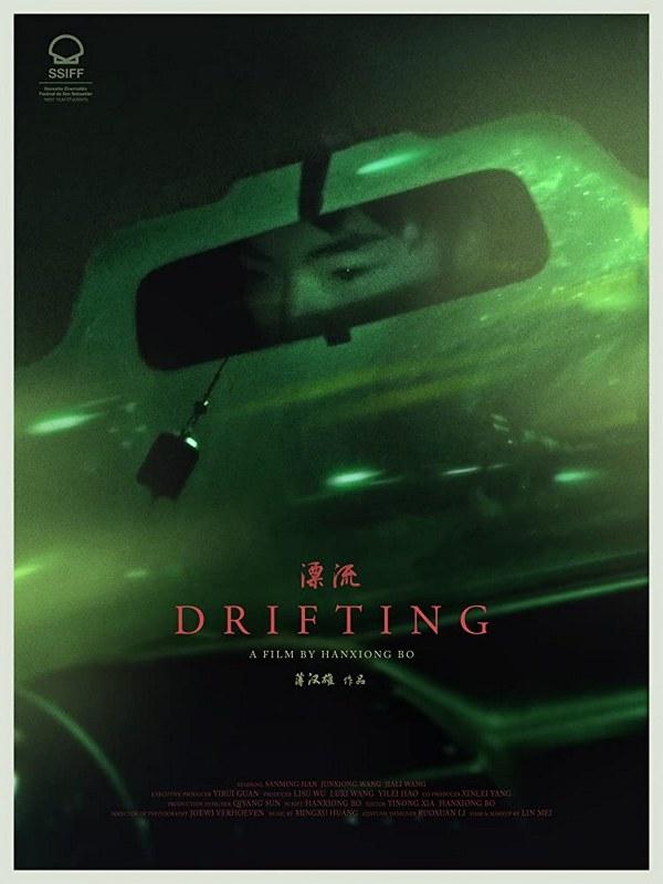 Drifting_indieactivity